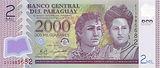 Paraguay 2000PYG 2011 C17985682 R_edited