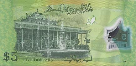 Brunei 5$ 2011 D8 761714 V.jpg