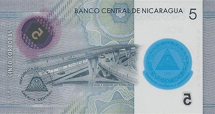 Nicaragua 5NIO 2019 A00230906 V.jpg