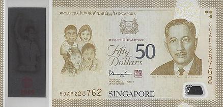 Singapour 50SGD  2015 50AP228762 R.jpg