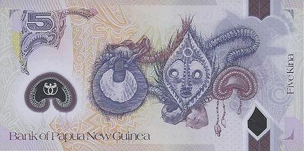 Papouasie_Nouvelle_Guinée_5PGK_2010_AF_1