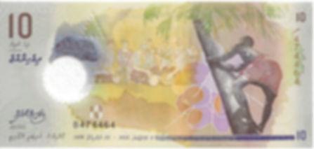 Maldives 10MVR R.jpg