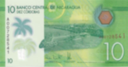 Nicaragua 10NIO 2014 A00728541 R.jpg