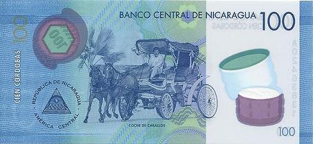 Nicaragua 100NIO 2014 A02463831 V.jpg