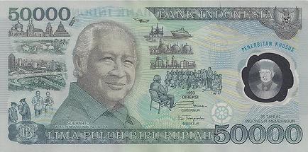 Indonésie_50000IDR_1999_ZZV_088964_R.jp