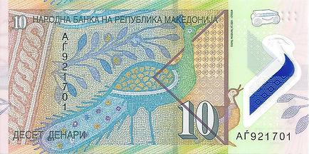 Macédoine_10MKD_A921701_R.jpg