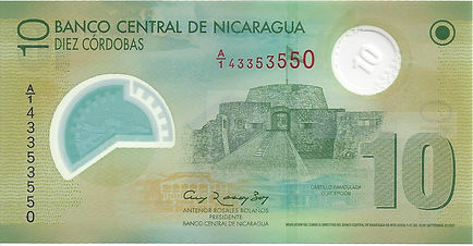 Nicaragua 10NIO 2007 A143353550 R.jpg