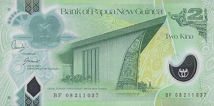 Papouasie_Nouvelle_Guinée_2PGK_2008_BF_0