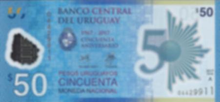 Uruguay 50UYU 2017 04429911 R.jpg