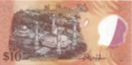 Brunei 10$ 2011 D10 731461 V.jpg