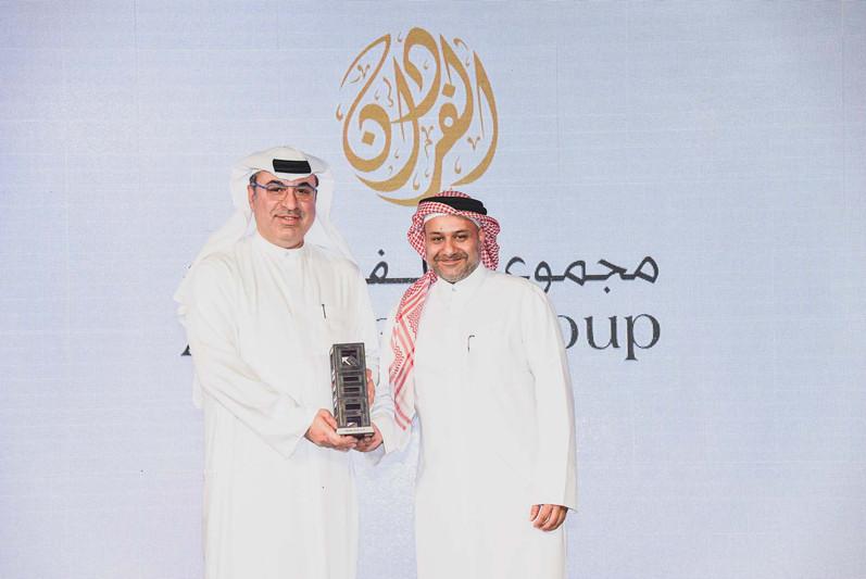 Al Fardan Group