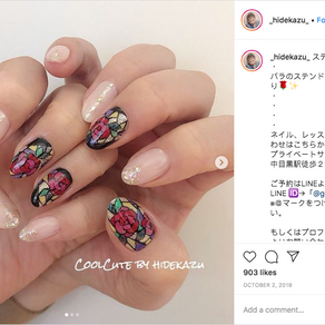 Nail art to get their heart pumping!