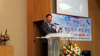 20190929 svpc 이취임식 (26).jpg