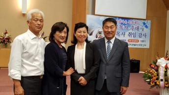 20190929 svpc 이취임식 (32).jpg