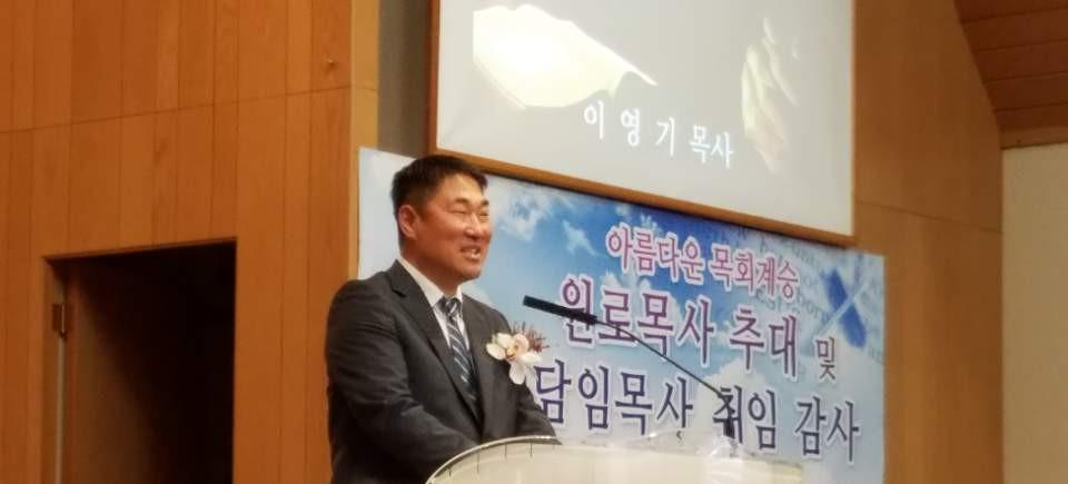 20190929 svpc 이취임식 (12).jpg
