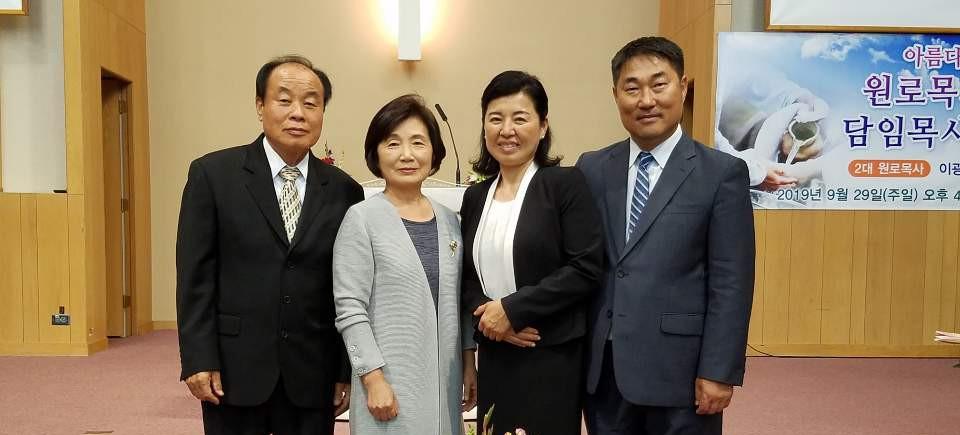 20190929 svpc 이취임식 (33).jpg