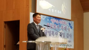 20190929 svpc 이취임식 (28).jpg