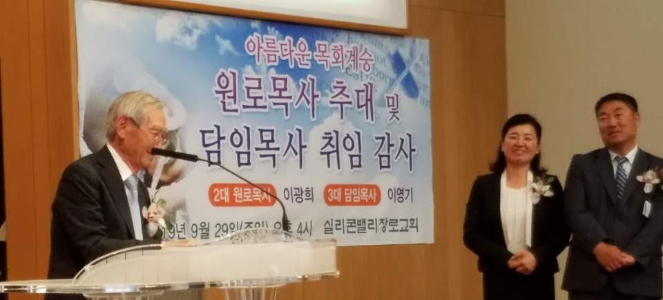 20190929 svpc 이취임식 (7).jpg