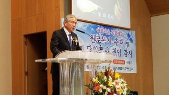 20190929 svpc 이취임식 (10).jpg