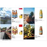 世界のビール2.jpg
