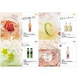 果実酒1.jpg