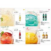 果実酒2.jpg