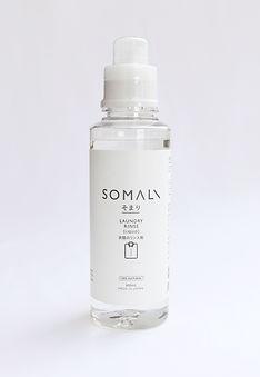 SOMALI衣類のリンス剤600ml.jpg