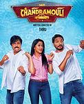 Mr-Chandramouli-movie-posters.jpg