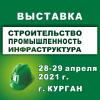 Баннер 100_100_СПИ.png