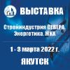 Баннер 100_100_SIS_2022.png