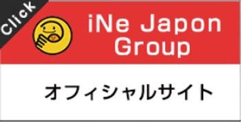iNejapon リンクロゴマーク.jpg