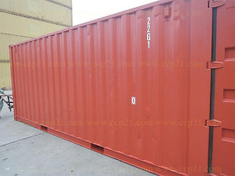 Used Container, Used Chassis, Container Sale, Used Gensets