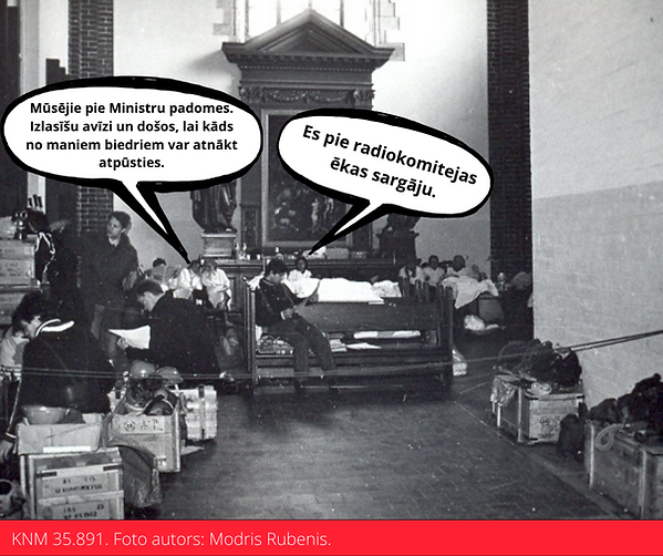 baznica2.png