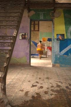 Room at Maracana Village Building