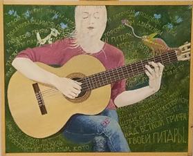 гитара_edited.png