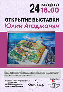 Казьмина_Агаджанян_03.jpg