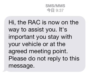 RACへの電話のかけ方