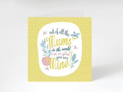 MUM - greeting card