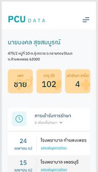 blockmd2.png