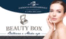 BEAUTY BOX - Scopri la nostra area beauty, ancora più ricca di prodotti e servizi