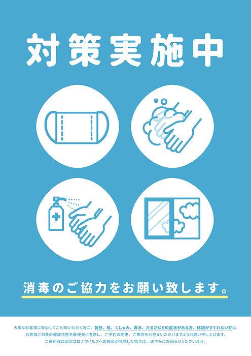 blue-3-1.jpg