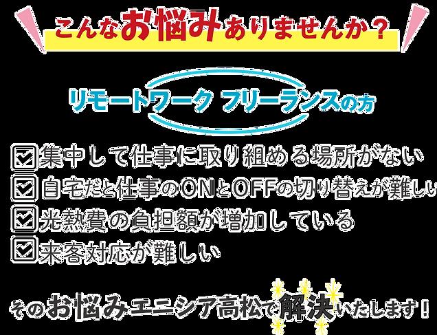 スクリーンショット 2021-07-07 11.29_edited.png