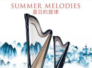 Summer Melodies: dal 26 luglio, in attesa del Festival Internazioanle Suoni d'Arpa