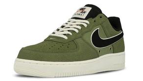 "Nike Air Force 1 ""Croc"""