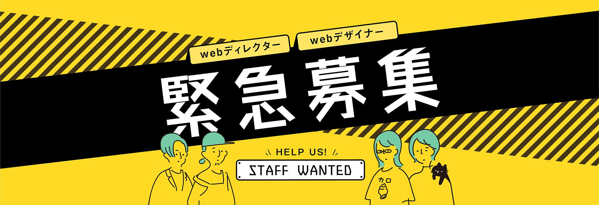 webrecruit_top.jpg