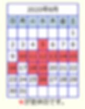 スクリーンショット 2020-08-03 13.03.43.png