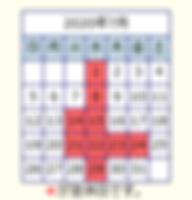 スクリーンショット 2020-07-02 13.06.04.png