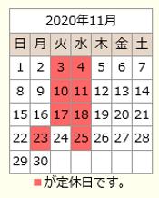 スクリーンショット 2020-10-31 11.59.23.png