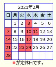 スクリーンショット 2021-02-01 10.11.44.png