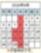 スクリーンショット 2020-03-28 12.09.51.png